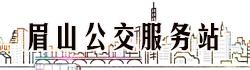 洪雅县观音茶叶专业合作社