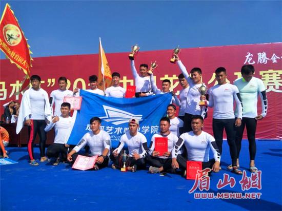 好消息 中华龙舟赛500米决赛亚军,眉山市启明星龙舟队再创佳绩