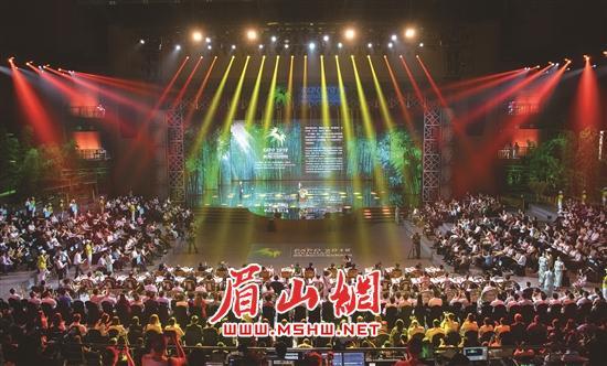 2018国际(眉山)竹产业交易博览会开幕式现场。 眉山网记者 杨槐 摄.jpg