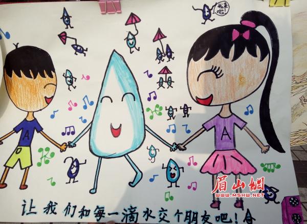 小学生以节约用水为主题创作的画作.