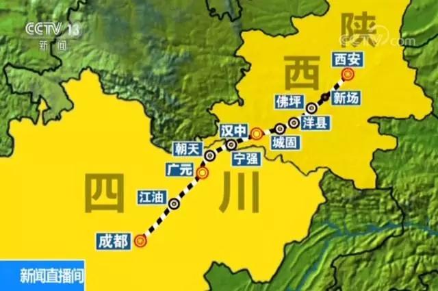自西安北站引出,向西南方向途经汉中,广元,绵阳,德阳接入成都东站.
